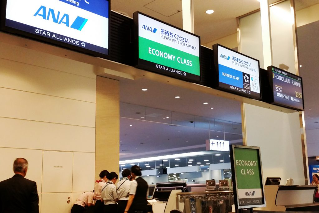 羽田空港 ANA ホノルル行き