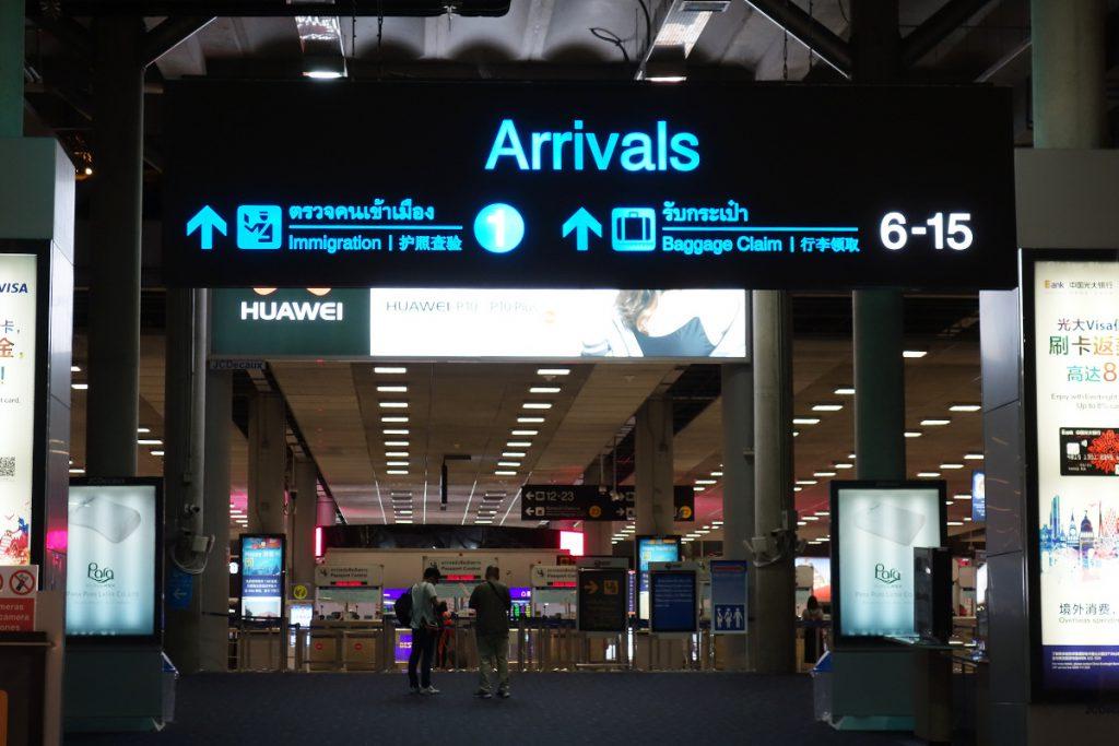 bkk airport arrival